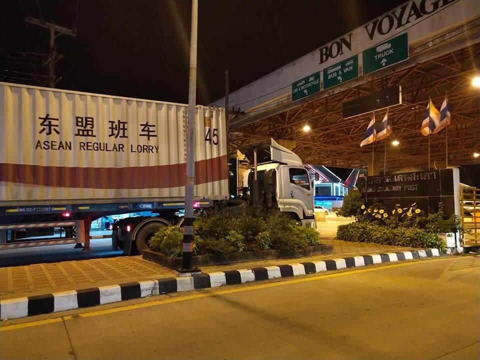 Xe liên vận của MLC logistics